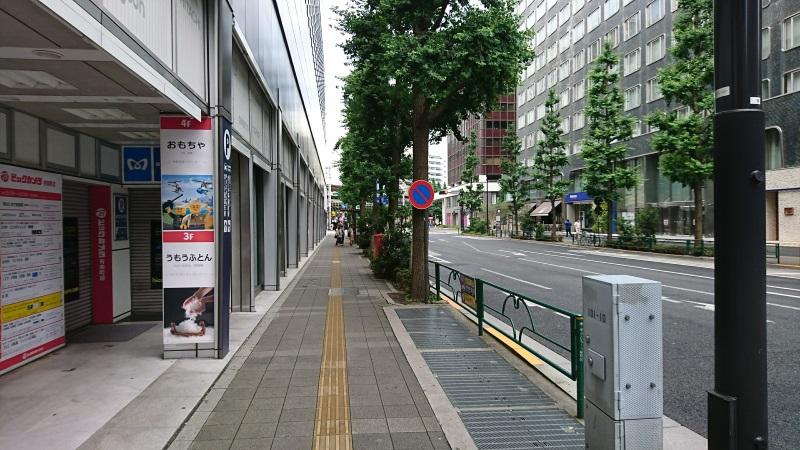 都会暮らしの良さってなんだろう? | シマグラシ〜奄美大島で移住生活 ...