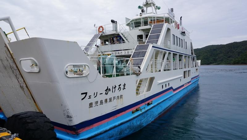 加計呂麻島へのアクセス方法・加計呂麻島での移動手段:イメージ