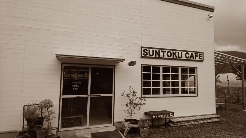 リゾートに来たらおしゃれなカフェに行きたい。そんなときにはSANTOKU CAFE(サントクカフェ):アイキャッチ